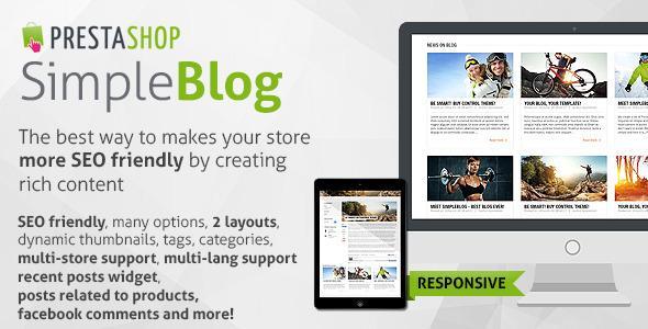 simpleblog_promo_prestashop